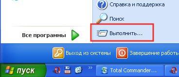 1300031891_chkdsk_2