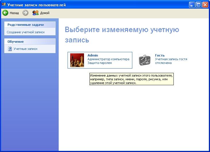 1302585951_account_4