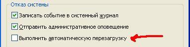 1309076685_8
