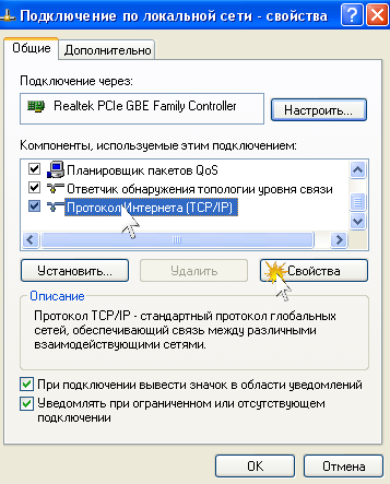 network_xp_3