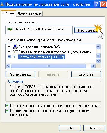 network_xp_33